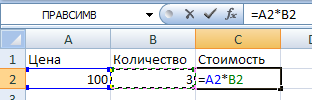 Введенная в ячейку формула
