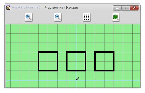 Чертежник - три квадрата