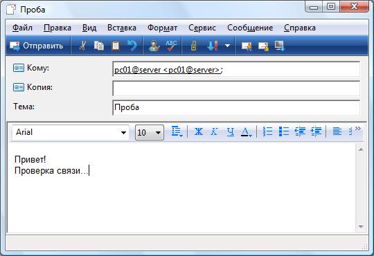 пишем письмо в почтовом клиенте Windows Mail