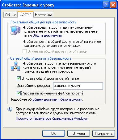 Драйвера Для Asus 1001pxd Windows Xp
