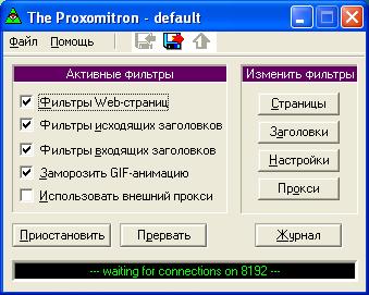 Справка Opera: Расширенные настройки: Сеть - Opera Help